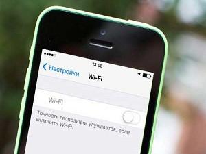 Не работает Wi-Fi iPhone (Айфон)