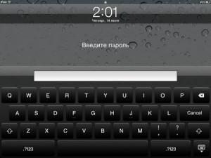 password-iPad-1