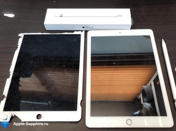 """Нет изображения iPad Pro 9,7"""""""