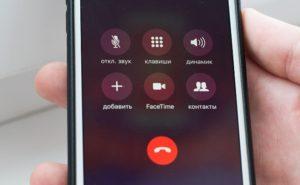 Не гаснет экран при разговоре iPhone 8 Plus
