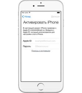 Снятие и разблокировка Apple ID iPhone 8