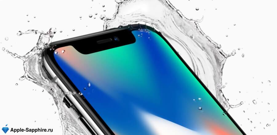 Попала вода iPhone 10