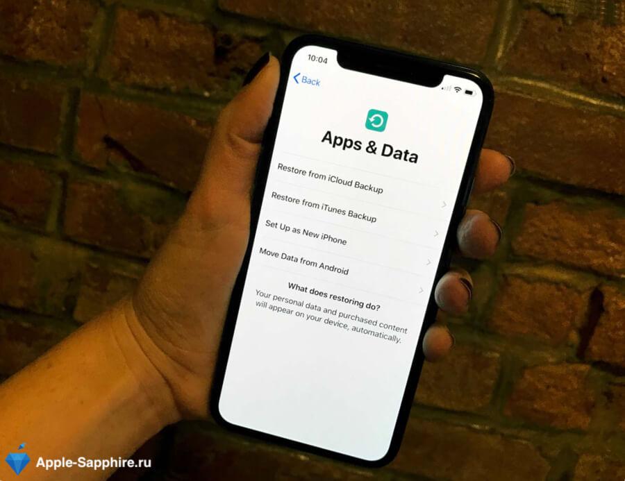Восстановление пароля iPhone X