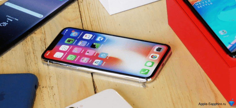 Не работает Wi-Fi iPhone 10
