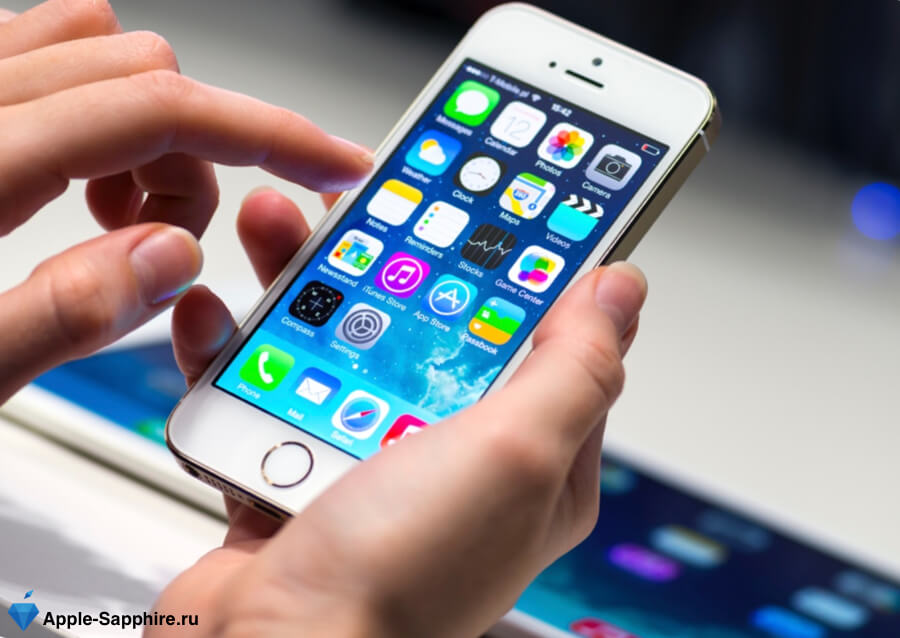 iPhone экономия зарядки аккумулятора