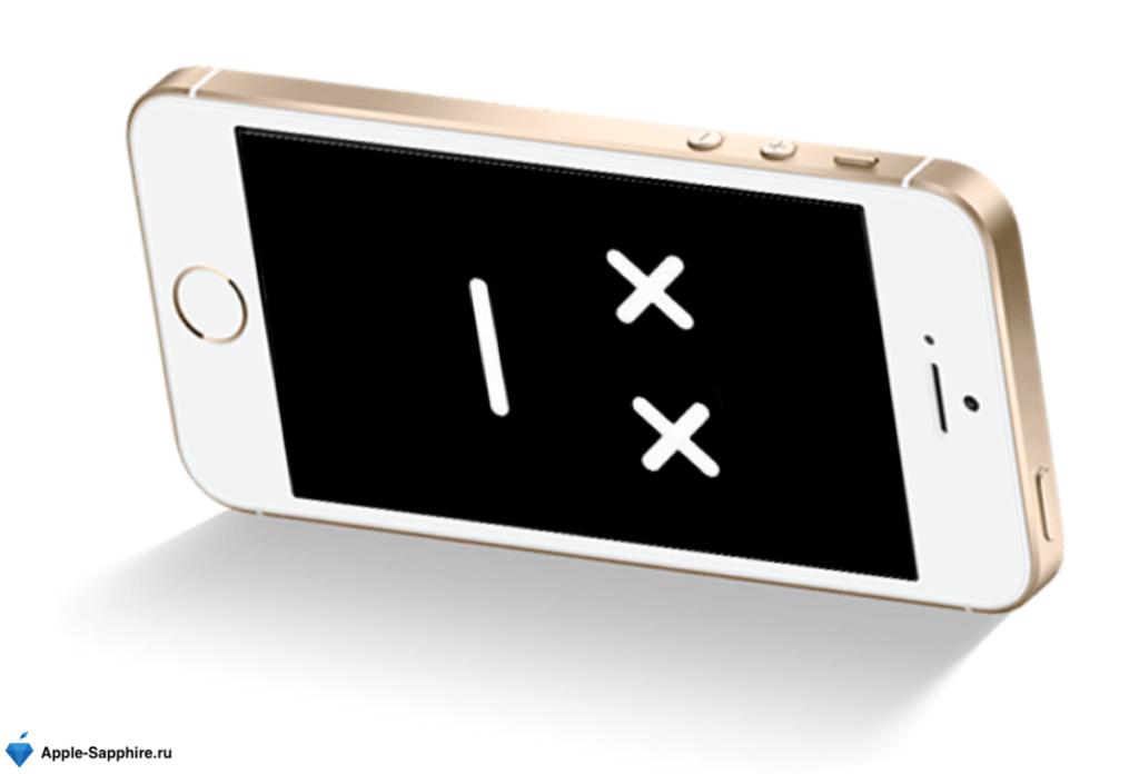 iPhone самопроизвольно выключается