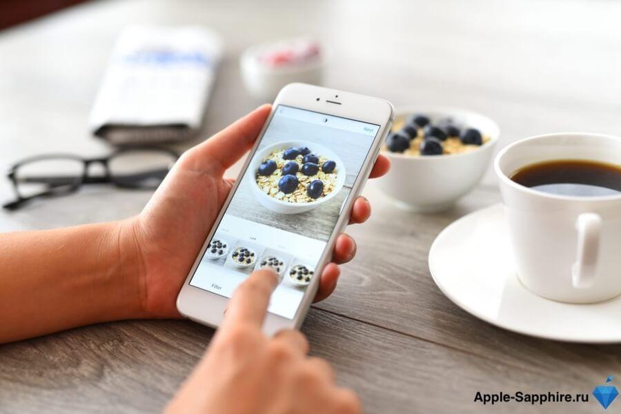 Экономия памяти iPhone