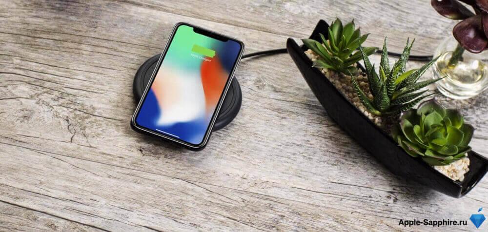 Как быстро зарядить iPhone