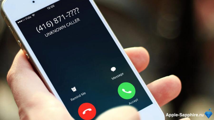 Как на iPhone заблокировать номер