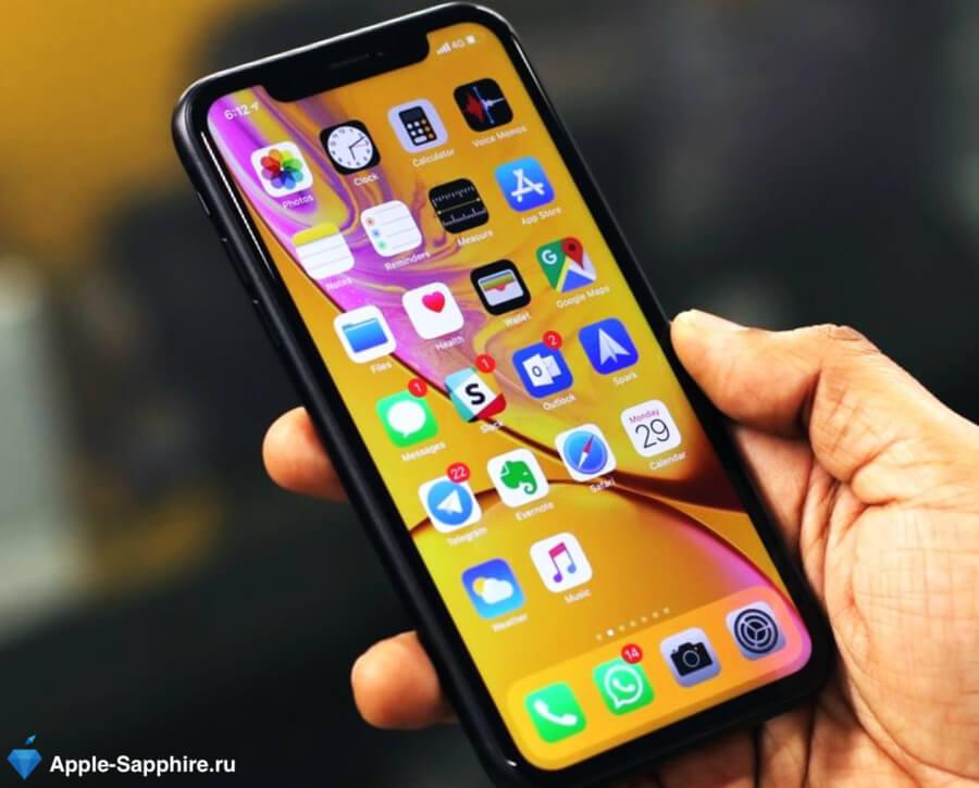 Как очистить память iPhone