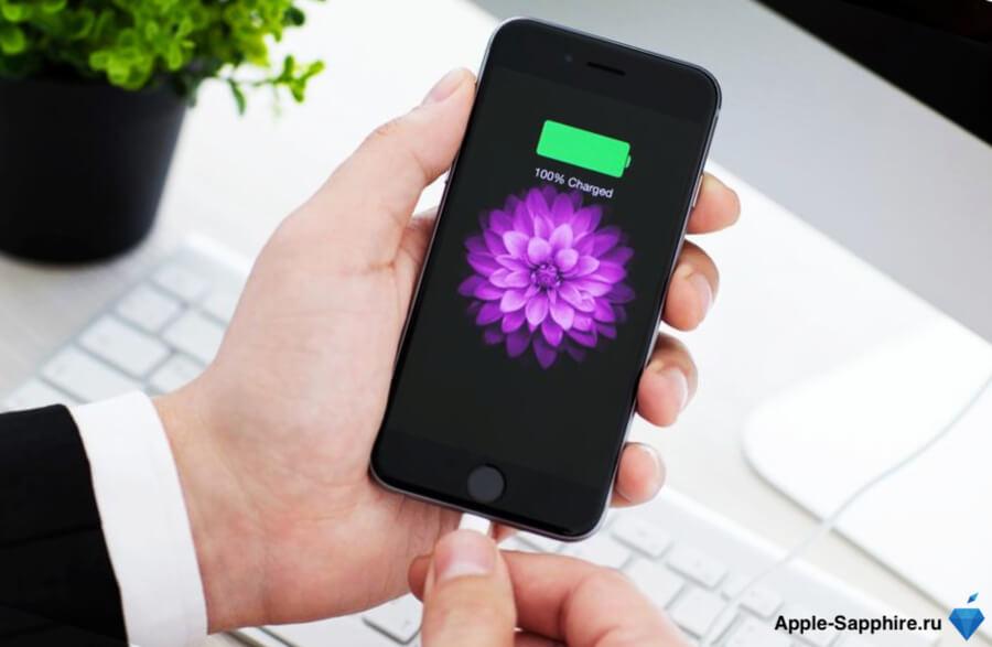Как откалибровать батарею iPhone