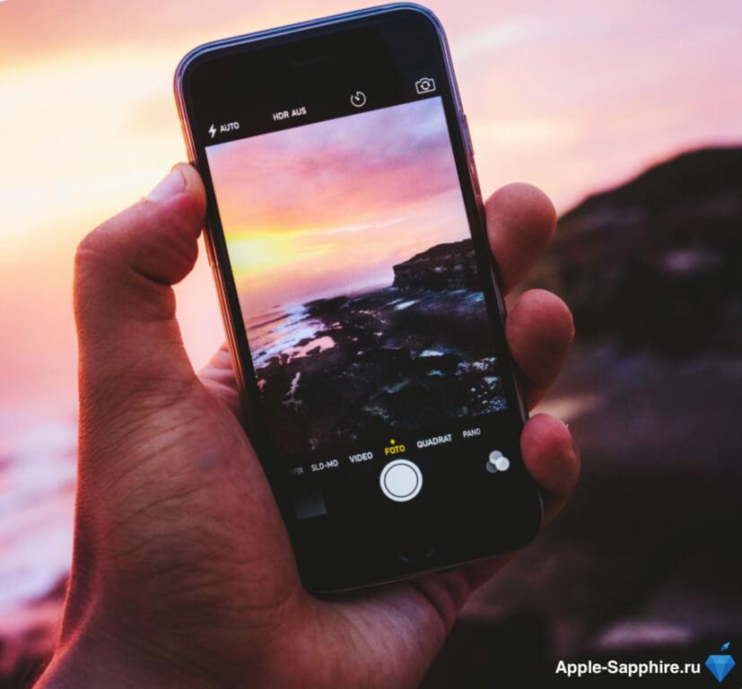 Как сэкономить память на iPhone