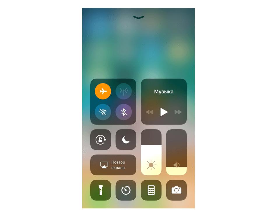 Отключение рекламы в приложениях iPhone