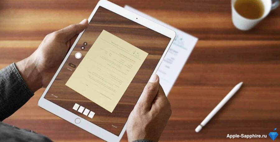Сканер документов iPad