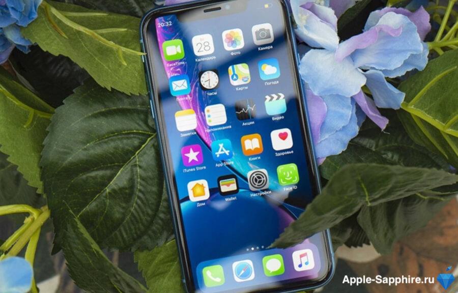 iPhone XR ремонт