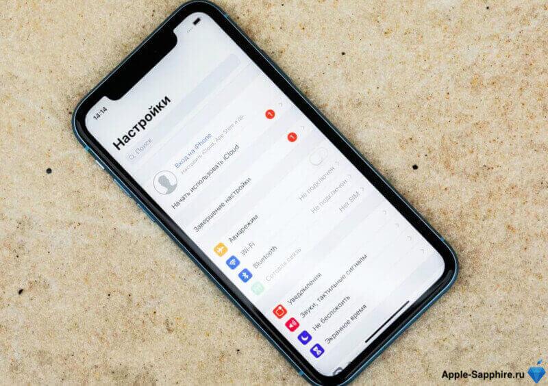 Восстановление пароля iPhone XR