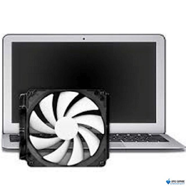 Замена кулера/вентилятора MacBook