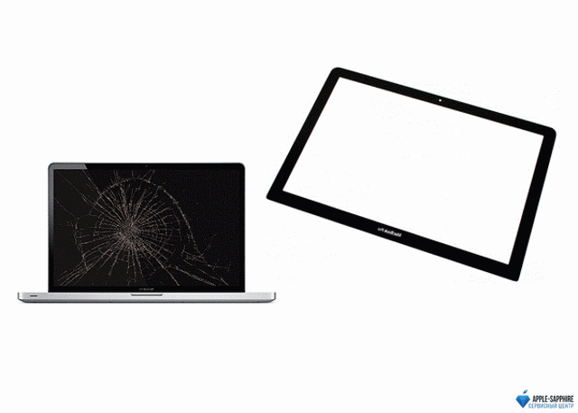 Замена стекла MacBook