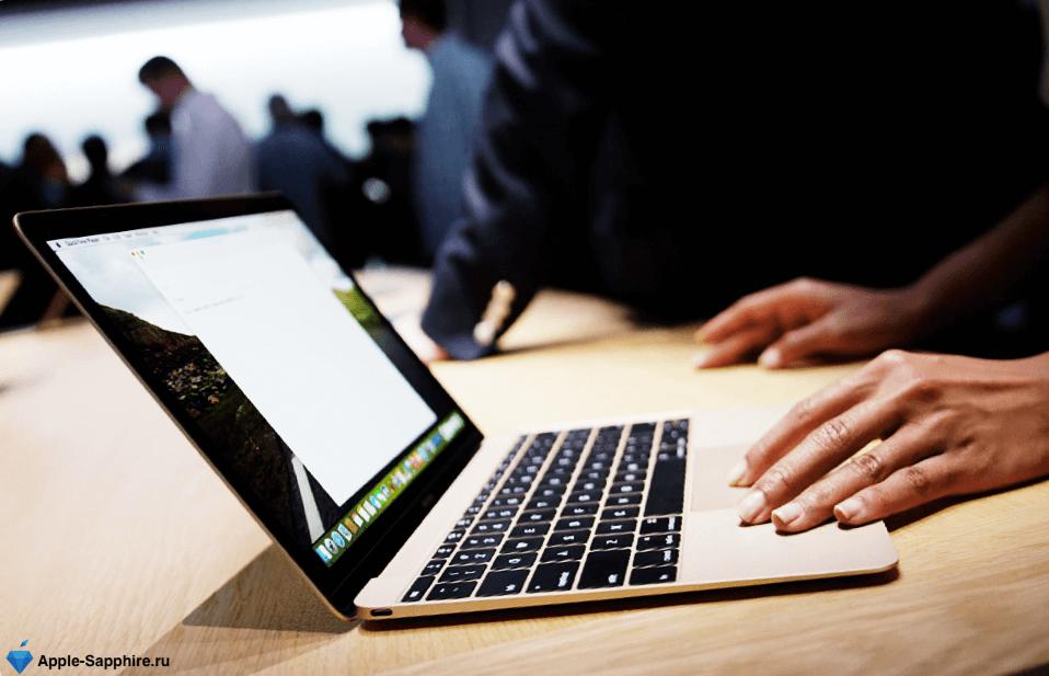 Свернуть окна MacBook
