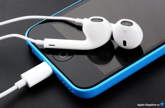 Функции EarPods iPhone
