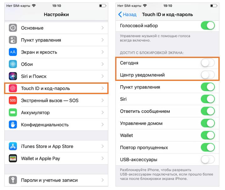 Виджеты уведомления на экране блокировки iPhone