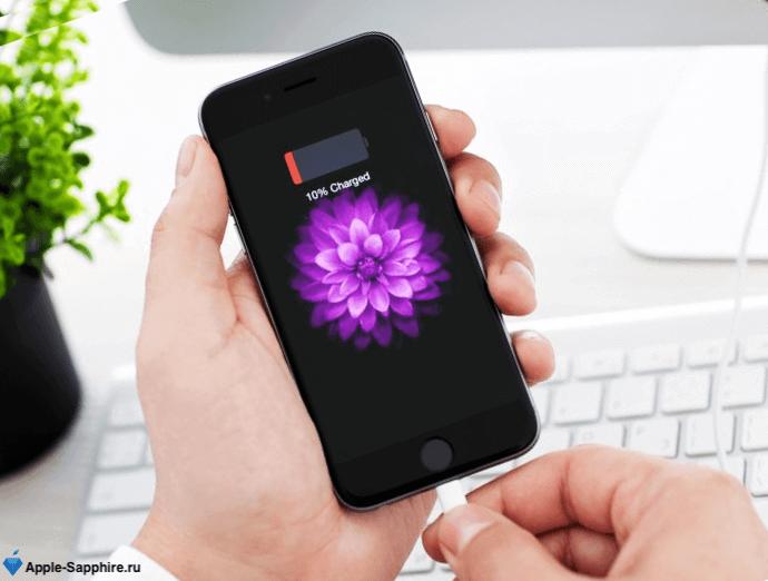 Замедление зарядки iPhone в iOS 13