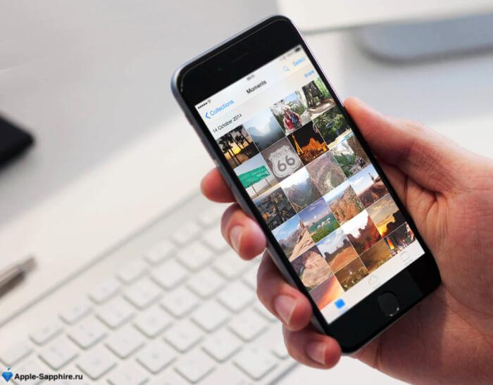 iPhone поделиться фото