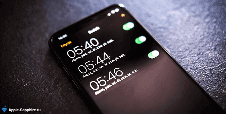 Отключение будильников iPhone