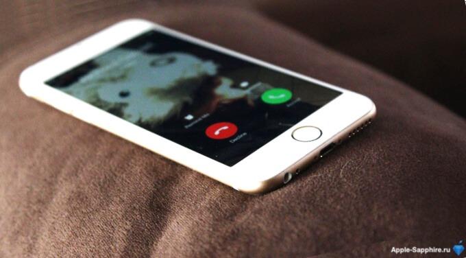 Входящий звонок iPhone