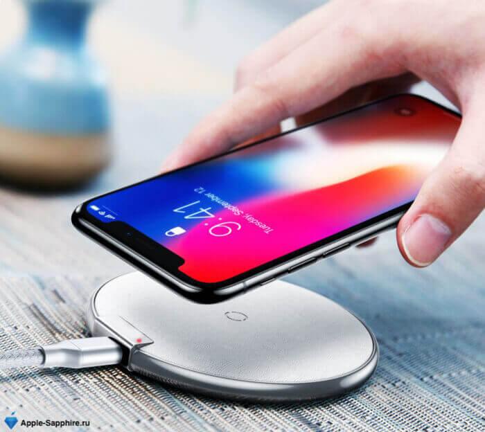 Беспроводная зарядка iPhone
