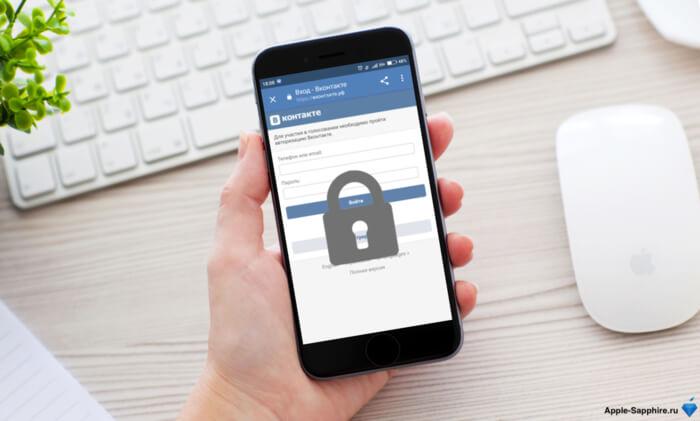 Узнать пароль от сайта iPhone
