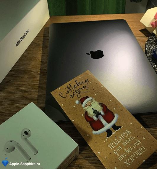 Замена термопасты MacBook Pro