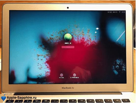 Восстановление данных MacBook Air
