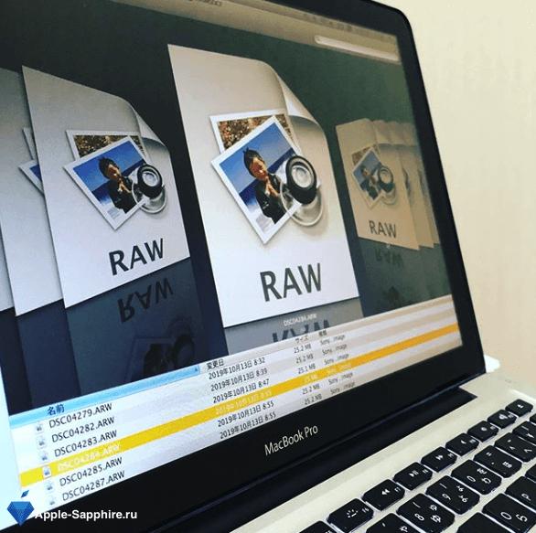 Треснул экран MacBook Pro Retina