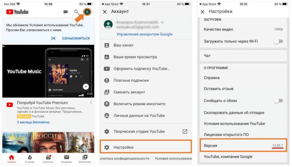 Как в iPhone замедлить или ускорить видеоролик на YouTube?