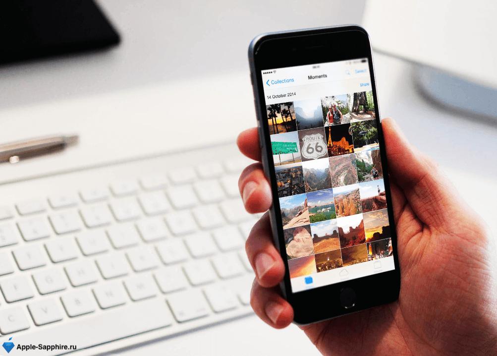 """Как в iPhone просматривать фотографии в режиме """"слайд-шоу""""?"""