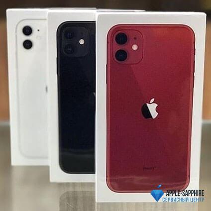Не гаснет экран при разговоре iPhone 11