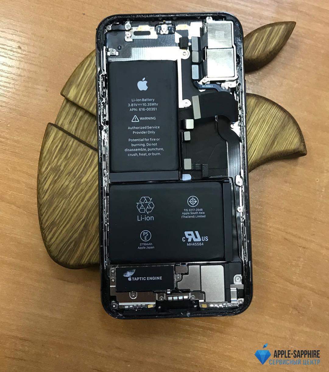 Замена задней камеры iPhone X