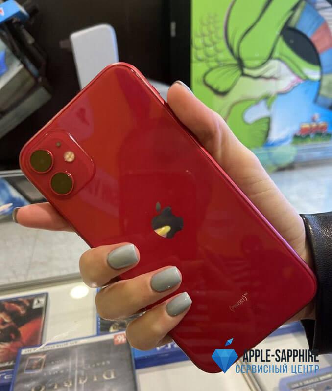 Разбилось заднее стекло iPhone 11