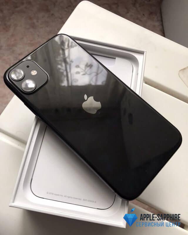 Треснуло заднее стекло iPhone 11