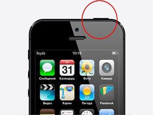 Ремонт кнопки вкл/выкл (Power) iPhone (Айфон)