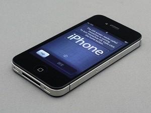 Разблокировка iPhone.00020a6f_182702