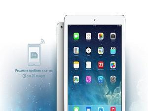 problemi_s_setu_iPad