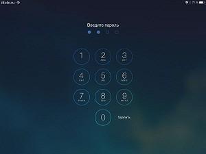 iPad-iOS7-1